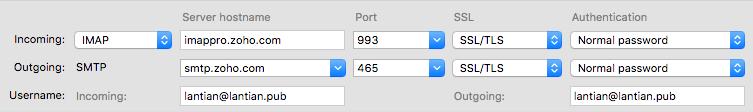 Thunderbird 服务器认证方式变化